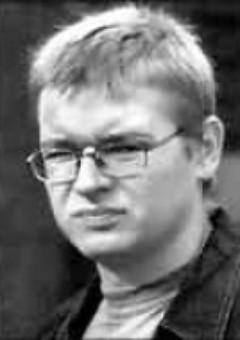 Пшемыслав Войцешек