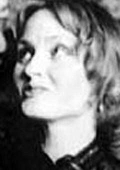 Екатерина Брондукова