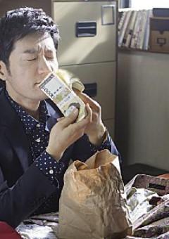 Ким Меонг-мин