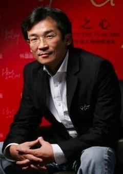 Те-Шен Вэй