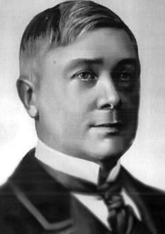 Георгий Тасин