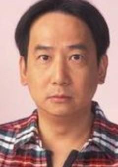Чи-Квонг Чеунг