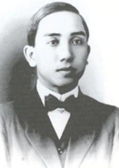 Миньвэй Ли