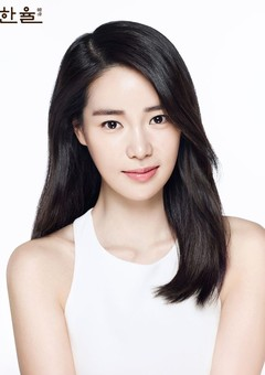 Лим Джи-ён