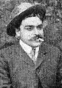 Александр Аркийер
