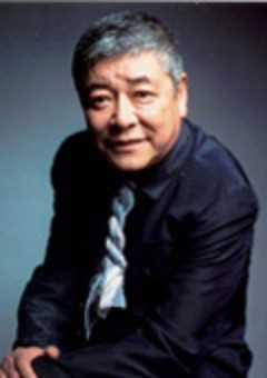 Акира Накао