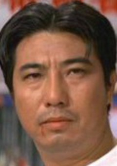Лин Танг