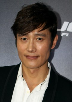 Ли Бюн-хун