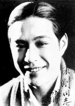 Янь Цзинь