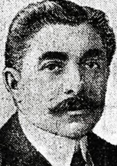 Луис Готье