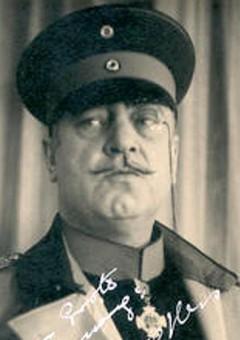 Эмиль Хесс