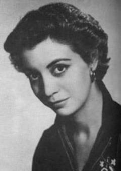 Аурора Молина