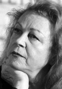 Кристин Ферсен