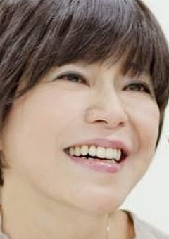 Эрико Китагава