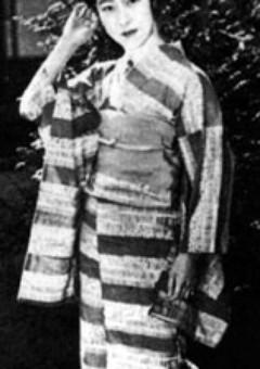 Эмико Ягумо