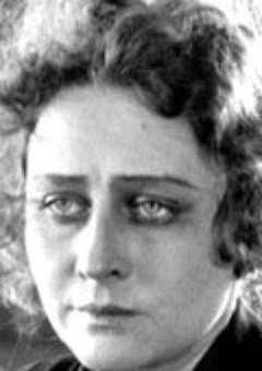 Валентина Куинджи