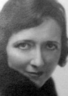 Вирджиния Хэммонд